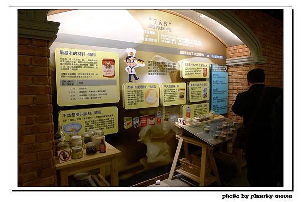 亞典菓子工廠 (17).jpg