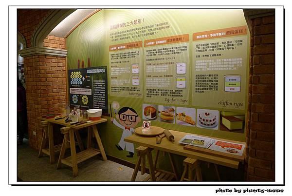 亞典菓子工廠 (18).jpg