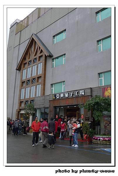 亞典菓子工廠 (22).jpg
