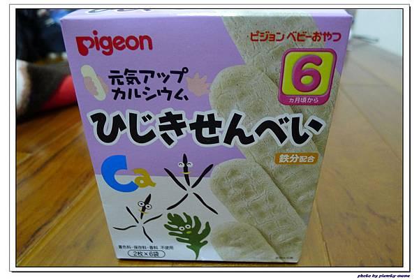 貝親 嬰兒鈣米餅 (8).jpg