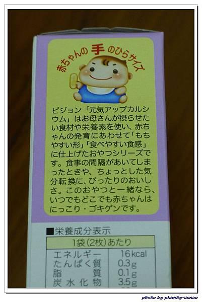 貝親 嬰兒鈣米餅 (11).jpg