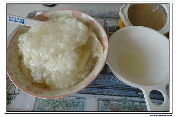 副食品-洋蔥 (6).jpg
