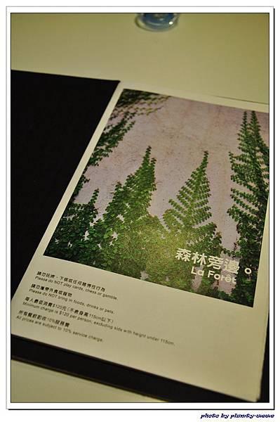 森林旁邊 (4).jpg