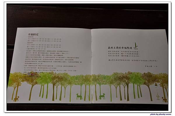 綠葉方舟 (74)