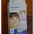 Panasonic(ER3300)兒童理髮器 (2)