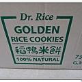 稻鴨米餅 (3)