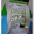 稻鴨米餅 (5)