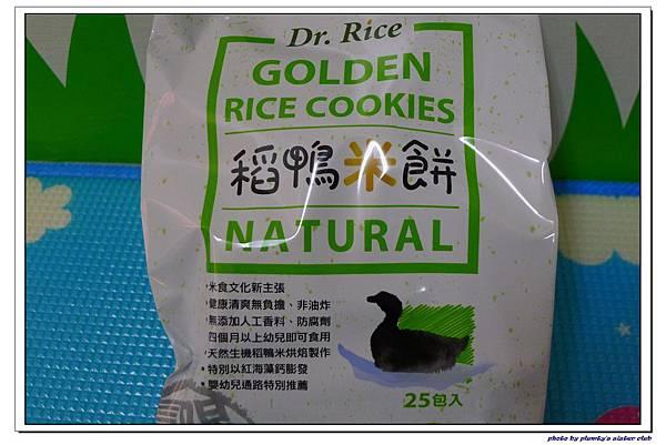 稻鴨米餅 (6)