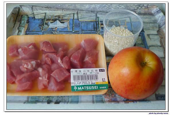 副食品-蘋果豬肉米糊 (2)