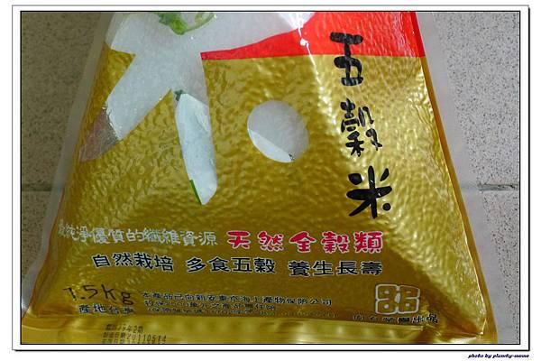 副食品-蔬菜蘋果豬肉五穀米糊 (4)