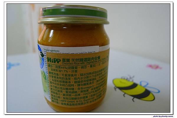 副食品-HIPP(喜寶)雞肉全餐 (2)