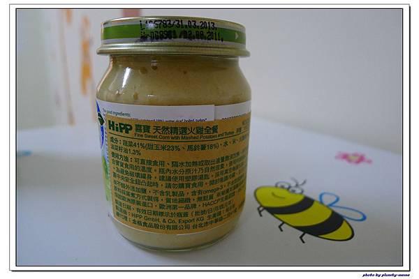 副食品-HIPP(喜寶)雞肉全餐 (5)