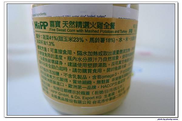 副食品-HIPP(喜寶)雞肉全餐 (13)