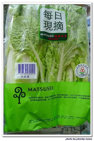 副食品-小白菜旗魚 (5)