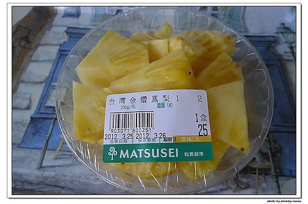 副食品-鳳梨汁 (2)
