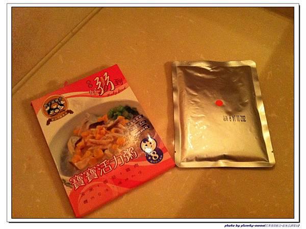 花季度假飯店-副食品 (3)