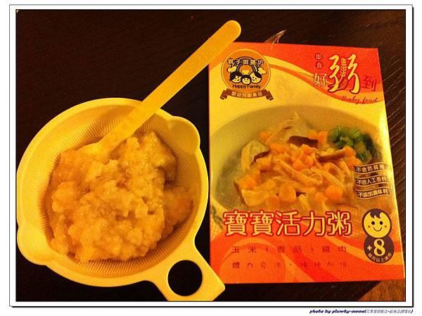 花季度假飯店-副食品 (5)