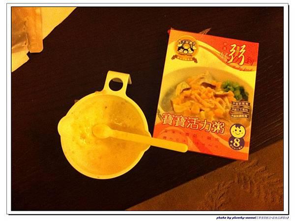 花季度假飯店-副食品 (11)