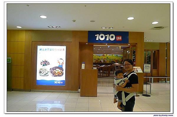 1010湘 (30)