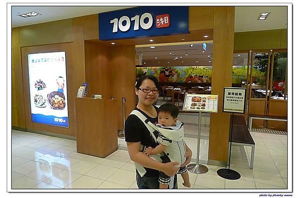 1010湘 (31)