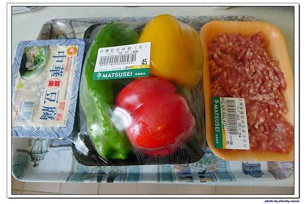 副食品-甜椒豆腐豬肉五穀粥 (2)