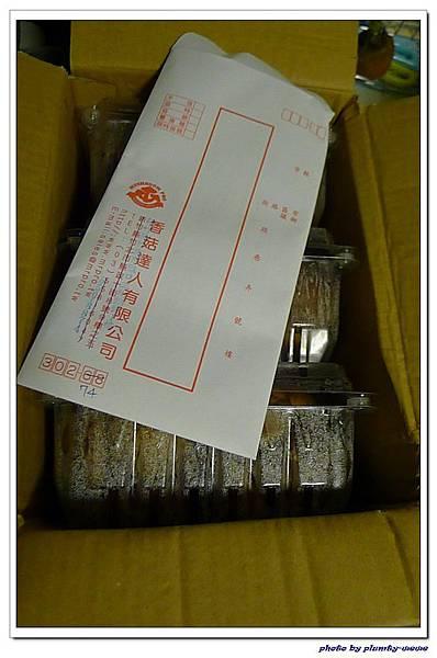 副食品-香菇甜椒玉米豬肉五穀粥 (2)