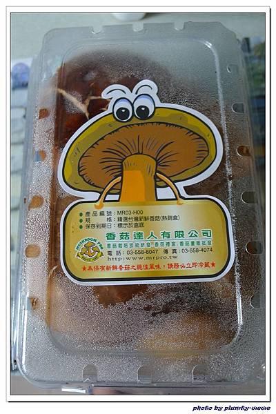副食品-香菇甜椒玉米豬肉五穀粥 (6)