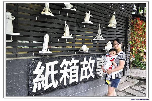 紙箱王蜜蜂故事館 (7)