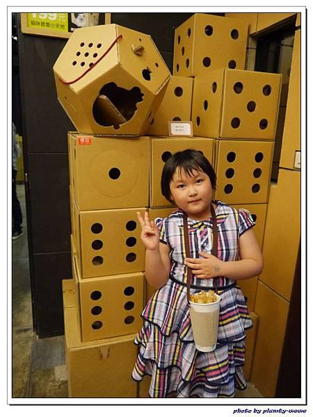 紙箱王蜜蜂故事館 (52)