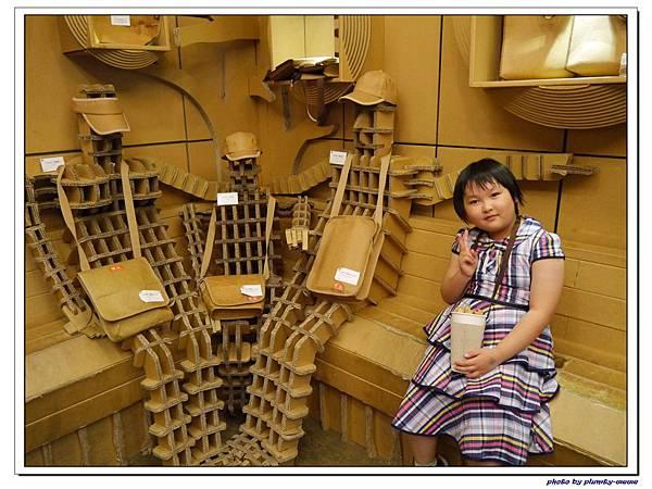 紙箱王蜜蜂故事館 (53)