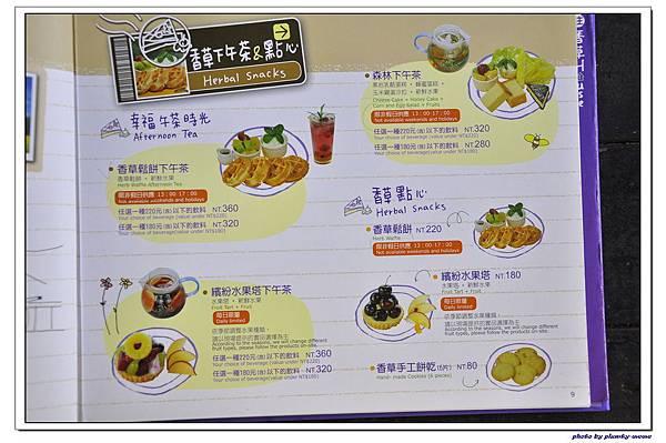 台中薰衣草森林 (45)