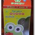 大眼蛙神奇喝水杯 (2)