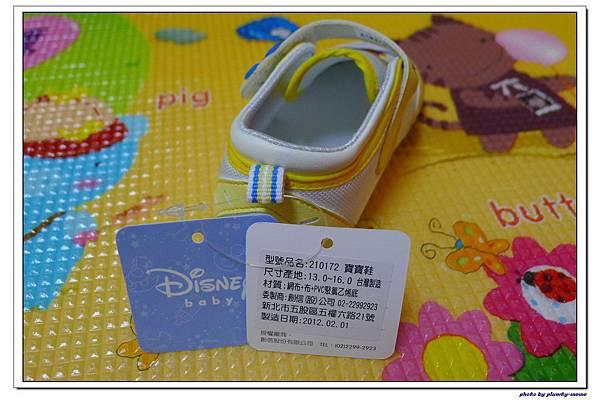 孤齒-姑鞋 (7)