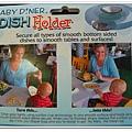 嬰兒用餐強力吸盤架 (5)