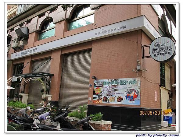 【台中】聖彼得堡親子餐廳 (7)
