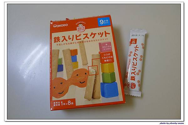 《日本和光堂》含鐵牙餅 (4)