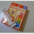 《日本和光堂》含鐵牙餅 (10)