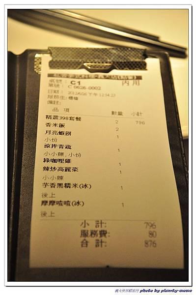 紅舍泰式料理-義大店 (7)