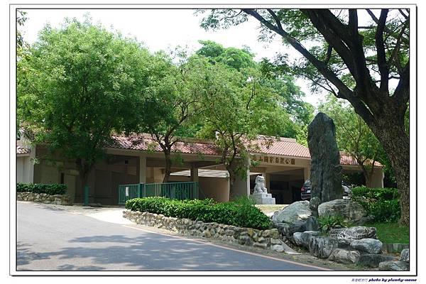 壽山動物園 (8)