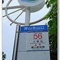壽山動物園 (11)