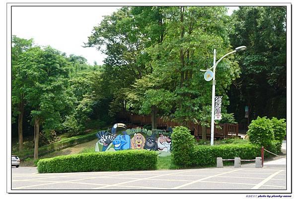 壽山動物園 (12)