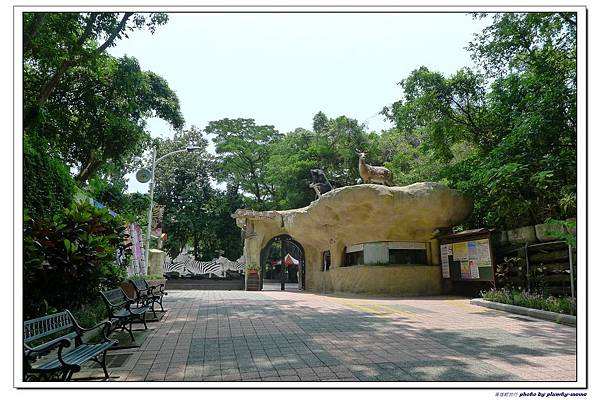 壽山動物園 (18)