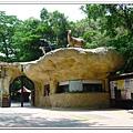 壽山動物園 (19)