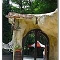 壽山動物園 (20)
