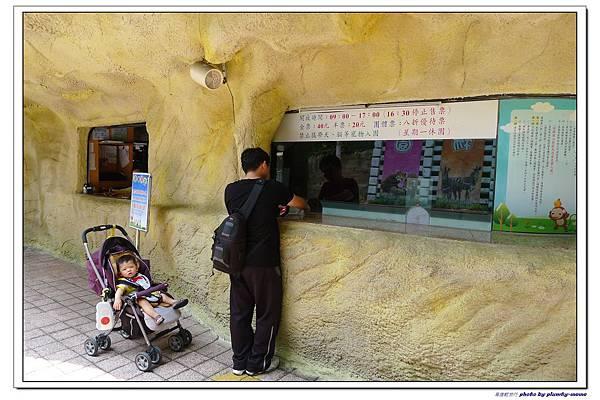 壽山動物園 (22)