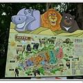 壽山動物園 (23)