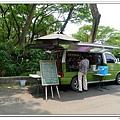 壽山動物園 (24)