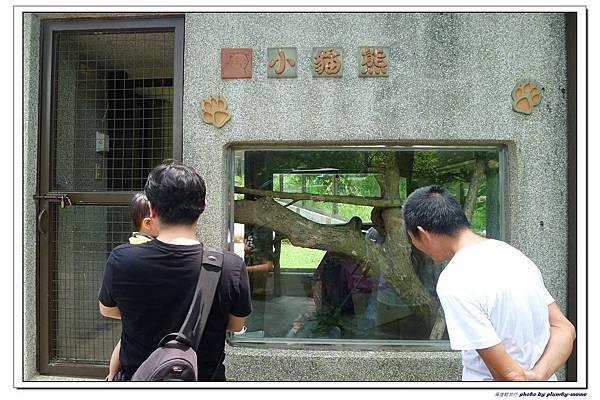 壽山動物園 (27)
