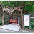 壽山動物園 (39)