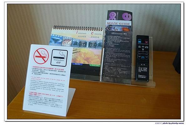 高雄金典酒店 (17)